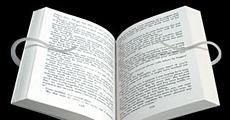 Гимбъл - отворена книга