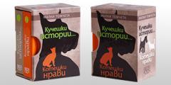Малки Томчета - кучешки истории... котешки нрави
