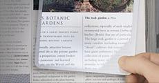 Увеличаващ лист