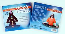 Кундалини йога - Универсална програма