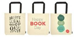 Чанта за книги - голяма