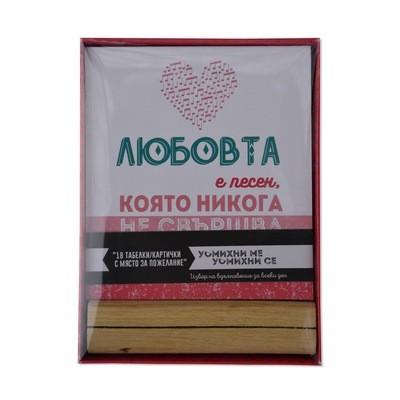 kutiki-love-is-front