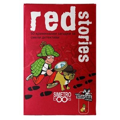 redstories-front