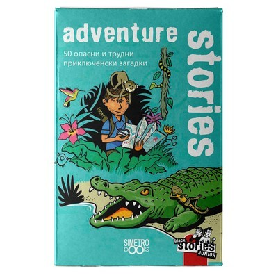 adventure-stories-front