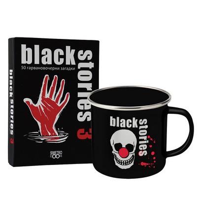 bs3-mug