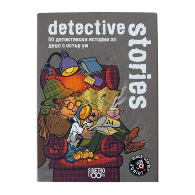 bs-detective-front