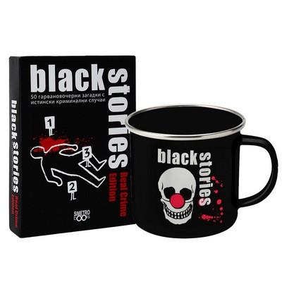 bsrc-mug