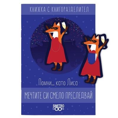 pomni-lisa-book